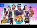 Download Video Download Patas 2 - F2 Spoof - Pataas Latest Promo - 18th February 2019 - Anchor Ravi,Sreemukhi - Mallemalatv 3GP MP4 FLV