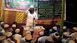 Mau: Md. Arif Hossain Saheb || Bangla waz || Haqqani Anjuman || Ramtarakhat 28/02/2018 (part-1)