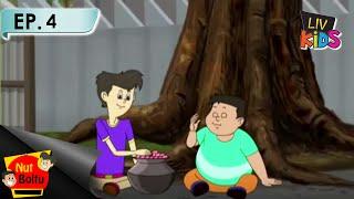 Nut Boltu (Hindi) - Episode 4 - Dhamakedar New Year