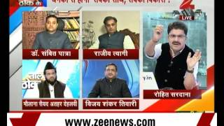 Panel discussion on BJP leader Vijayvargiya's statement on intolerance- Part II