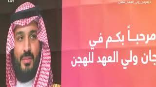 فيديو الاستديو التحليلي المصاحب  لـ #مهرجان_ولي_العهد_للهجن يوم الثلاثاء ١٤-٨-٢٠١٨م