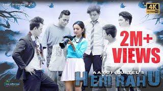 Heri Rahu - Bhimphedi Guys ft. Alisha Rai | Aayuf Luitel |  New Nepali Song 2018
