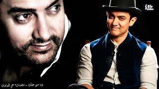 عامر خان  | الوجه العبقري الذى لا تعرفه للسينما الهندية