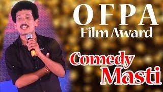 OFPA - Odia Film Producer Association Award - Papu Pom Pom Stage Comedy - HD Videos