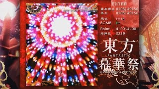 THE HARDEST EXTRA BOSS EVER!! - 2nd Try! | TouHou FDF Extra [Reimu]