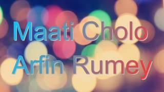 Maati Cholo By Arfin Rumey ¦ 2017 ¦ BTV 'পরিবর্তন' ম্যাগাজিন অনুষ্ঠান ¦