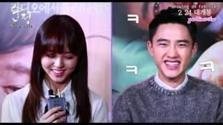 [ENG] 160205 Naver Cross Pure Love Interview