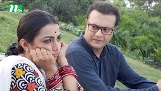Bangla Natok - Jol Rong (জল রং) | Episode 22 | Sadia Jahan Prova & Milon | Directed by Sohel Arman