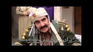 Ismail Shahid New Comedy Drama 2016 Lewane Bacha Full Drama