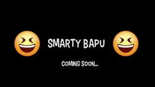 Smarty Bapu (Song Teaser) Rahul Grover Feat. Jaswinder Bhalla | Latest Punjabi Song 2016