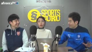 박주영 레전드 썰