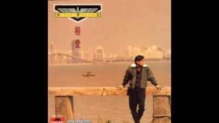張學友 - 飛機師的風衣 (1986)