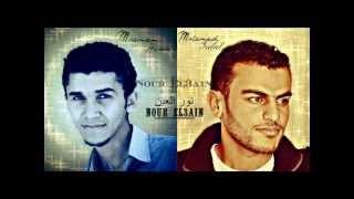 Nour El3ain Mohamed Galal & Moamen Hawia
