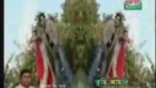 Ami ekti jhora ful album Tumi Amar Ami Tomar bangla song