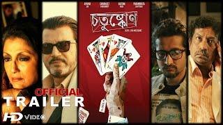 Chotushkone Official Trailer | Bengali Film | Indrashis Roy,Payel Sarkar