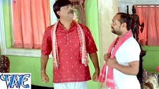 सठियाईल बूढ़ा - Bhojpuri Comedy Scene - Uncut Scene - Comedy Scene From Bhojpuri Movie