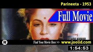 Watch: The Fiancee (1953) Full Movie Online