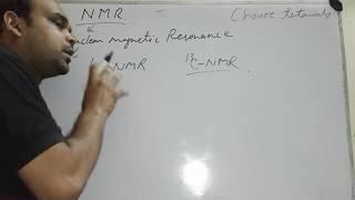 NMR PRINCIPLE IN HINDI