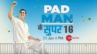 Promo 3 | Pad Man Innovation Conclave | Akshay Kumar | Sonam Kapoor | Radhika Apte | 9th Feb 2018