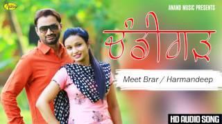 Meet Brar II Chandigarh II Anand Music II New Punjabi Song 2016