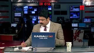 ചെങ്ങന്നൂരില് മാണി എന്തുചെയ്യും? NEWS NIGHT_Reporter Live