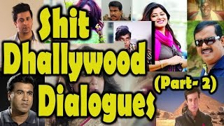Shit Dhallywood Dialogues Part- 2 | FT. Shakib Khan,Manna,Dipjol,Ananta Jalil,Misha Shawdagor |