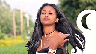 Rediet Tolosa - Biya | ቢያ - New Ethiopian Music 2019