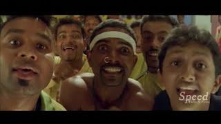 bagavathi | bagavathi tamil full movie | பகவதி | vijay | reema sen | jai | new upload 2015