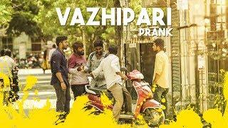 Noor Ruba Kadaikuma Sir | Vazhipari Prank | Veyilon Entertainment