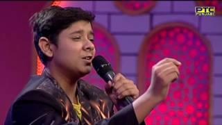 KUSHAGRA singing GUZARISHAAN by Roshan Prince | GRAND FINALE  | Voice of Punjab Chhota Champ 3