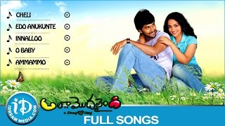 Ala Modalaindi Songs |  Ala Modalaindi Full Video Songs | Naani | Nithya Menon | Jukebox
