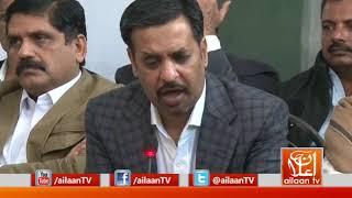 Mustafa Kamal Press Conference 19 December 2017 @PSPPakistan