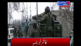 KASHMIRINEWS :Police in south Kashmir busted 2 militant  modules of proscribed militant  outfit JEM