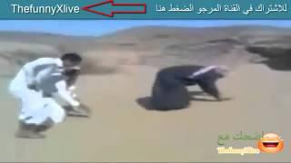 مقالب سعودية مضحكة جدا 2013 جديدة اضحك من قلبك حتى البكاء