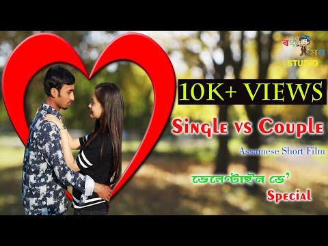 Xxx Mp4 Single VS Couple Valentine S Special Assamese New Short Film RangMon Studio 3gp Sex