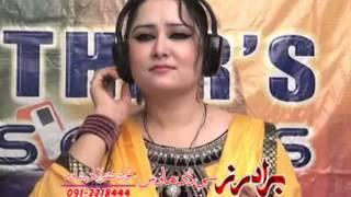 Rahim Shah Pashto New Song 2014  Ta Sara Me Zra Olagedo