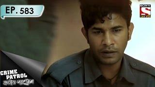 Crime Patrol - ক্রাইম প্যাট্রোল (Bengali) - Ep 583
