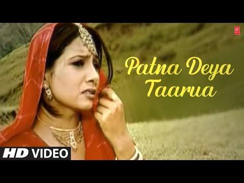Patna Deya Taarua Himachali Folk Video Song Karnail Rana