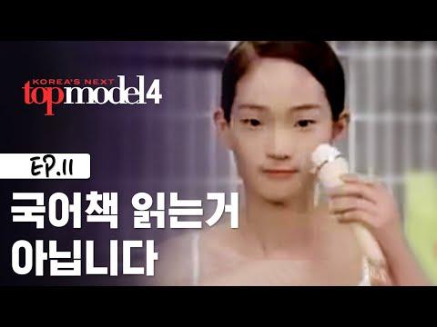 Xxx Mp4 도수코4 4회 챌린지 셀프 뷰티 광고 영상 촬영 3gp Sex