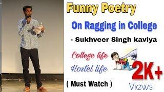 Hindi poem at Geetanjali medical college Udaipur Gmch by sukhveer (fest 016)
