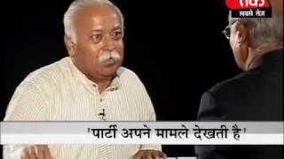 (Seedhi Baat)  We believe in united India: Mohan Bhagwat . Part 3 of 4