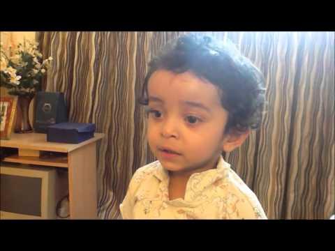 Recitation by 2 year old Pom - Rabindranath Tagore Birpurush Poem