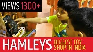 Hamleys, Best toy shop for kids in India | Mumbai, Malad | हैमलेज