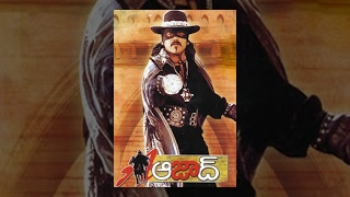 Azad Telugu Full Length Movie || ఆజాద్ సినిమా || Nagarjuna , Soundarya