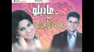 Cheb Adilo Tazi vs Rajaa El Oujdia 2011   YouTube