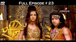 Shani - 7th December 2016 - शनि - Full Episode (HD)