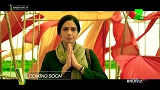Mom | World Television Premiere | Zee Cinema