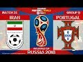 Iran vs Portugal ⚽️ 🔴 | FIFA World Cup Russia 2018 | Match 35 | 25/06/2018