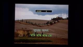 আমার সোনার বাংলা(জাতীয় সংগীত )...Amar Sonar Bangla