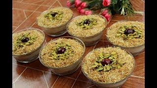 حلويات تركية رمضانية ب 4 طرق سهلة وسريعة بدون فرن حلى بارد مع رباح محمد